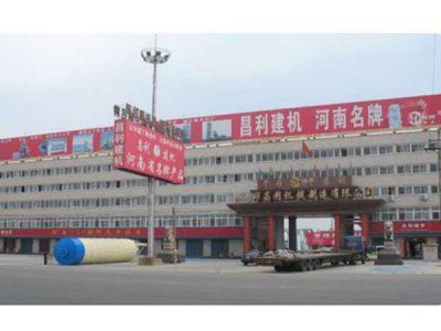 Changli factory