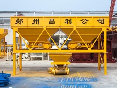 Best PLD560 Concrete Batching Machine