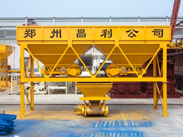 Best PLD560 Concrete Batching Machine