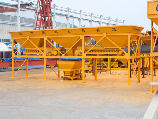 Best PLD800 Concrete Batching Machine