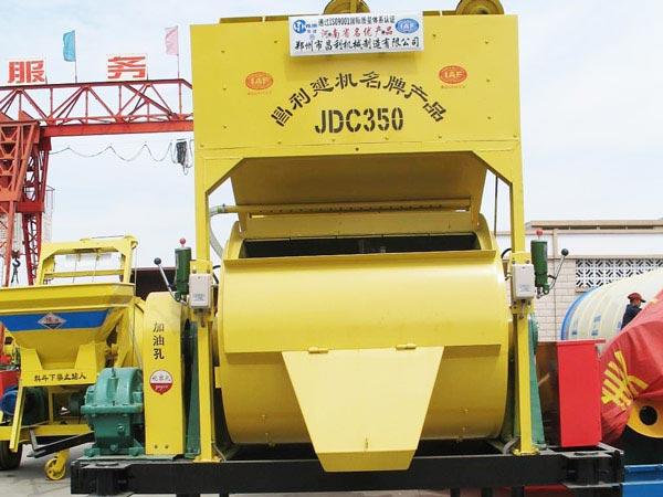 JDC350 Compulsory Concrete Mixer