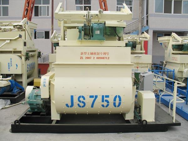 JS750 Compulsory Concrete Mixer