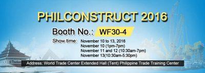 philippine-construction-machinery-exhibition