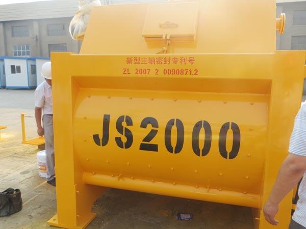 js2000-twin-shaft-concrete-mixer-for-sale